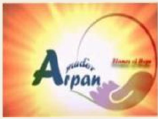 Amader Arpan